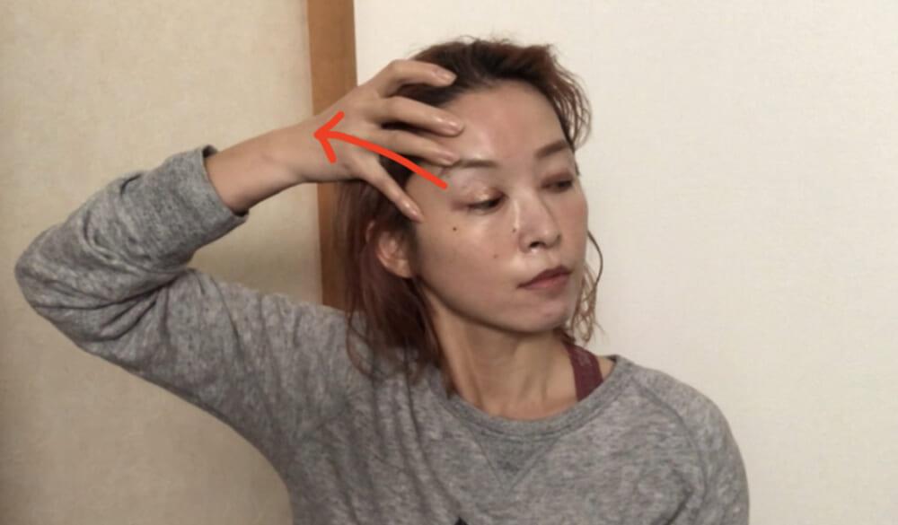 2回繰り返したら、こめかみあたりに指をずらして先ほどと同じように生え際に向かって指をスライドさせます。これも2回行います