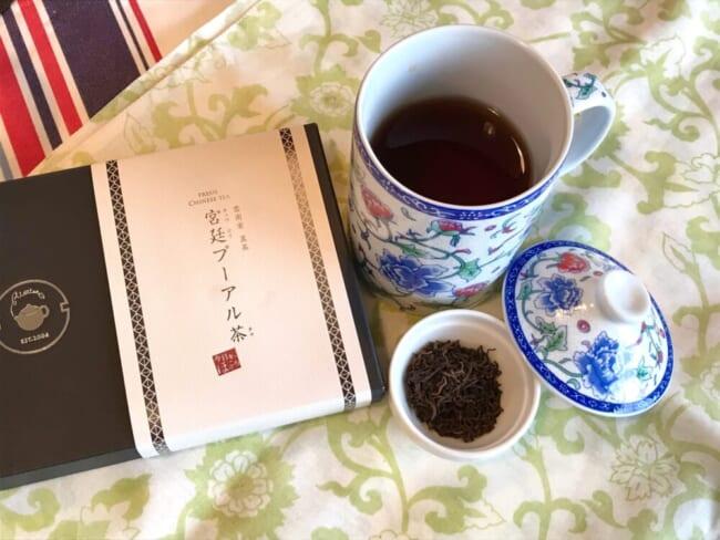 美活習慣 熟成プーアル茶/リムテー