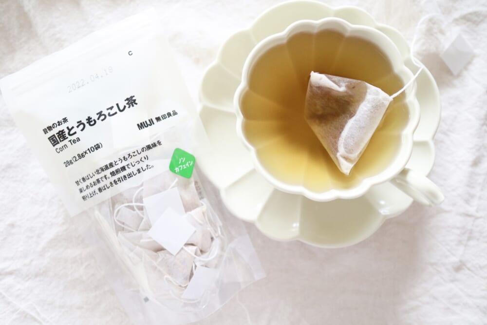 穀物のお茶 国産とうもろこし茶