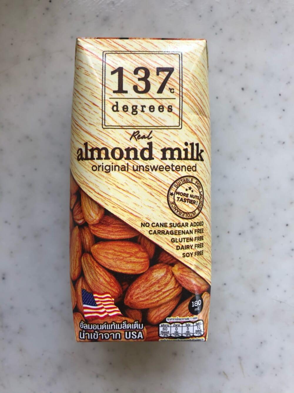 137ディグリーズアーモンドミルク/ハルナ
