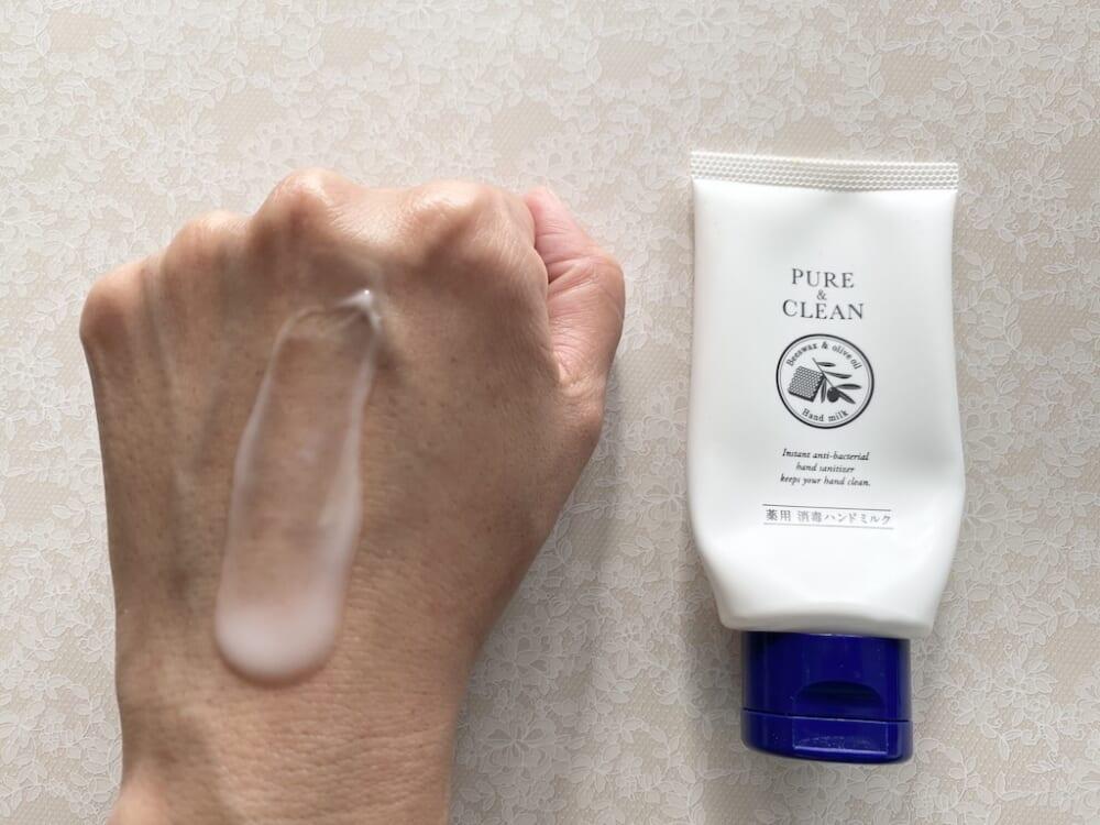 薬用 消毒ハンドミルク/ゼトックスタイル