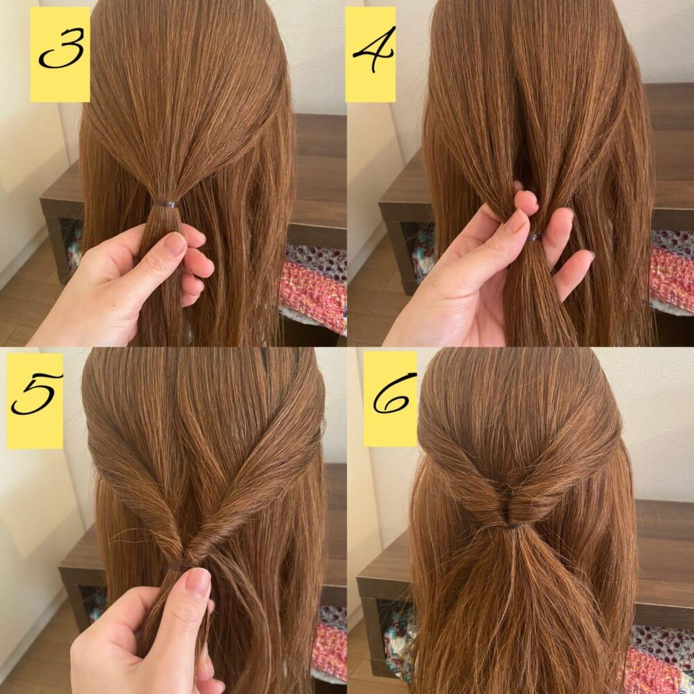 次に、こめかみから上の髪をくるりんぱにします。くるりんぱをする毛量が少ない方が、崩れにくくきれいにまとまりやすいです