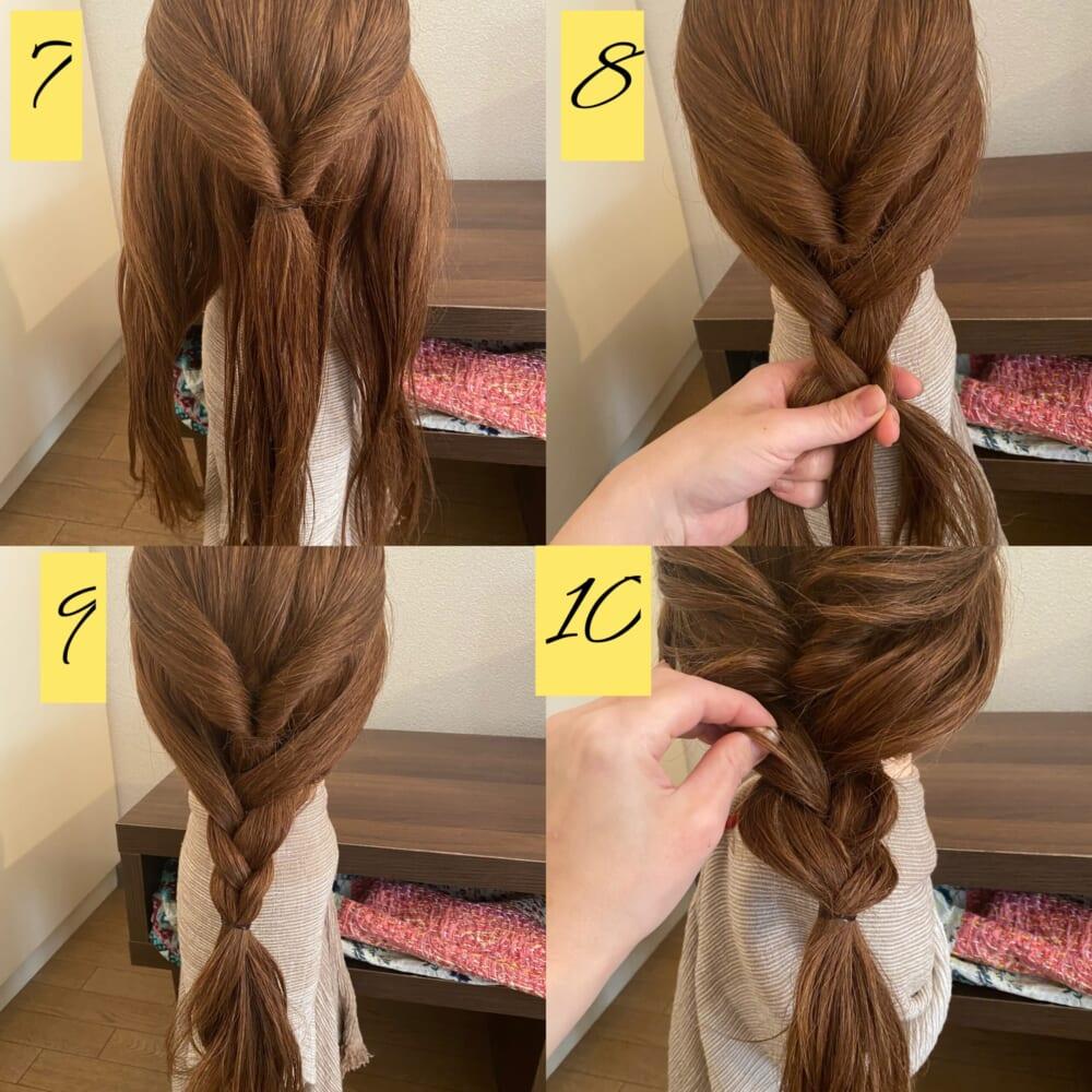 くるりんぱした髪も含めて毛先を三等分し、三つ編みにします。筆者の見解ですが、三つ編み部分が少ない方が大人っぽい雰囲気を出せると思うので少なめでつくり、三つ編み部分をルーズにくずします