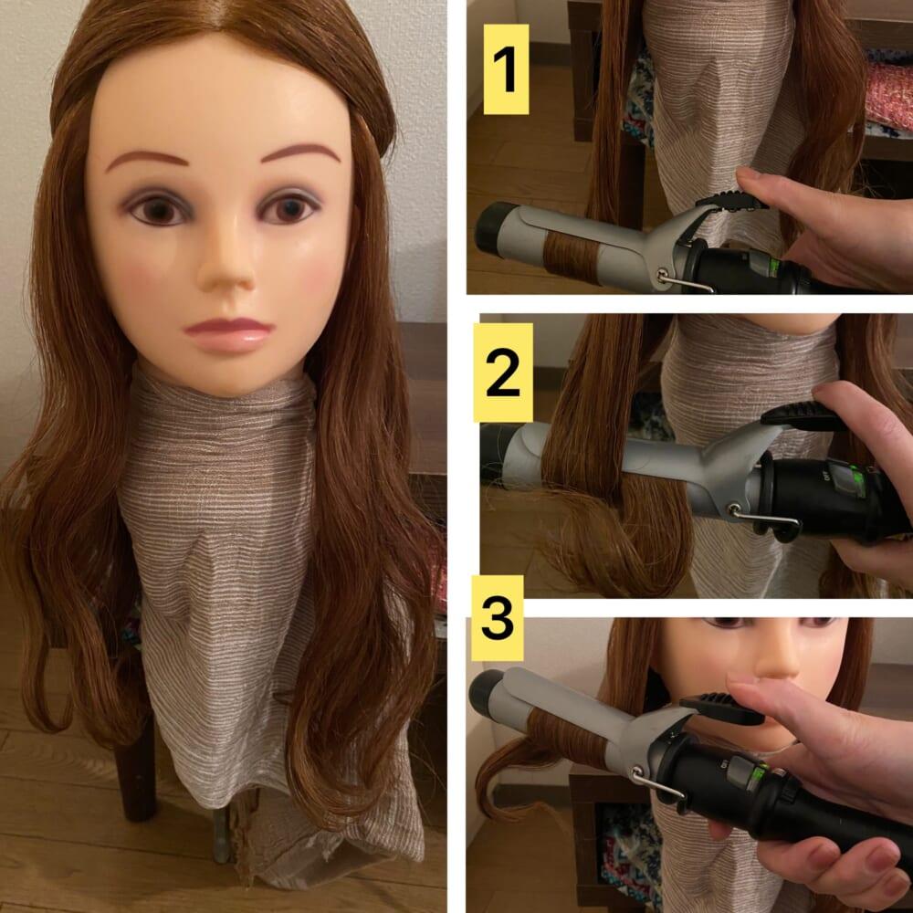 こめかみから下と上に髪を分け、下部分の髪を波ウェーブにしていきます。外、内、外巻きの順でコテを入れていきます