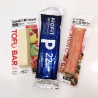 タンパク質足りてる?たっぷりタンパク質が摂れる食材3つ