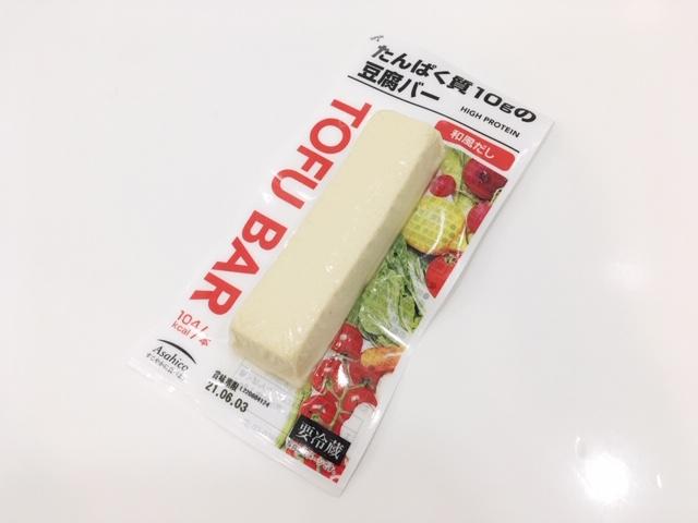 たんぱく質10gの豆腐バー 和風だし/アサヒコ