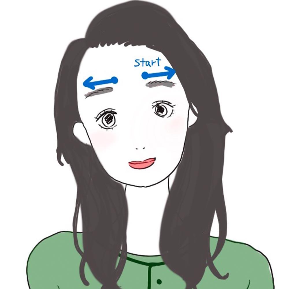眉頭から眉尻に向かってアイシャドウパウダーを塗ったら完成です