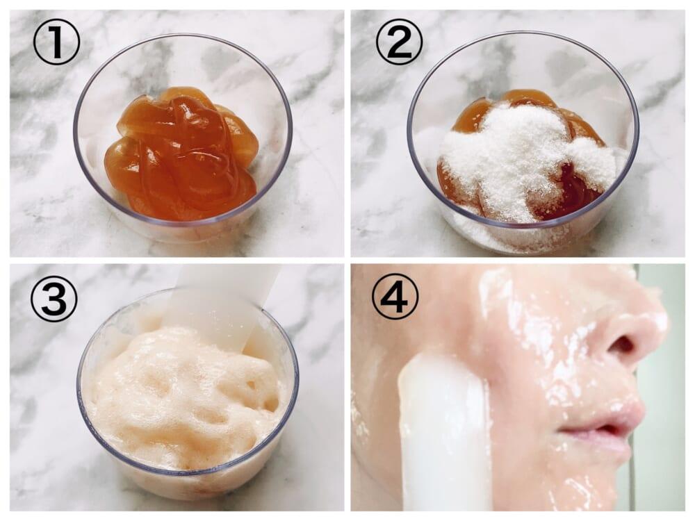使用する直前にジェルとパウダーを混ぜ合わせて炭酸を発生させるパックで、洗い流したあとの肌はもちもち・つるんとしています。攻めコスメは肌状態が安定しているタイミングで使用してくださいね