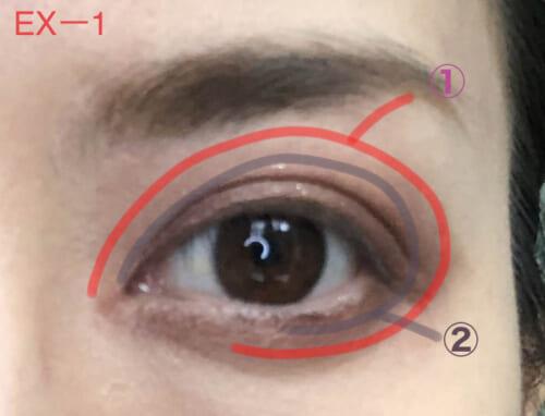 いずれのパレットも、右端の(1)をまぶた全体にのせ(2)を目のキワからまぶたの中央辺りまで広げます。まぶたの丸み、立体感を演出するため黒目の上あたりに(3)をのせて少し明るくします