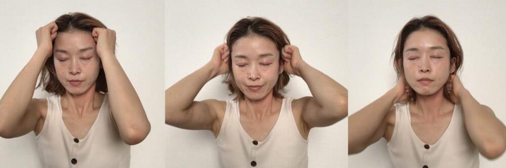 STEP3:生え際→耳周り→首の順でもみほぐす