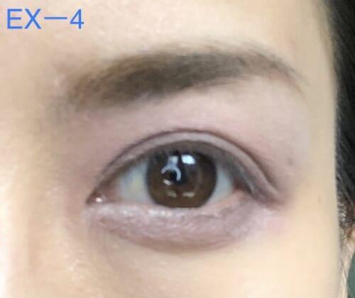 トーンディメンショナルパレット EX-4/ケイト