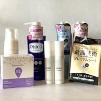 40歳過ぎると臭ってくる!?40•50代の体臭対策&アイテム