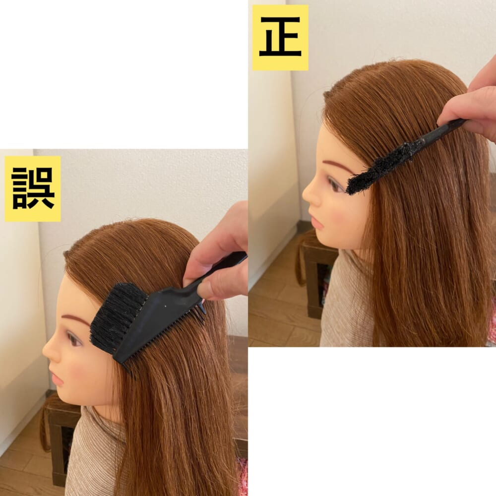 写真の違いがお分りになりますか? 正しい画像は頭皮に対して垂直にコームをあてとかしている状態で、誤りの画像は少し下に引っ張るようにして髪をとかしている状態になります。髪を過度に引っ張りすぎてしまうと、抜け毛や切れ毛の原因につながってしまったり、薬剤をつける必要のないところまで薬剤が付着しダメージの原因にもつながります