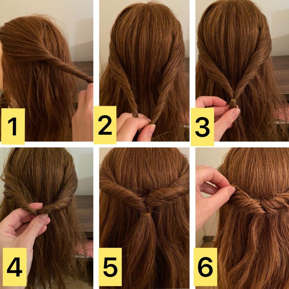 サイドの髪をとり、ねじりながら結びます。この時、鏡で見ながらご自分の一番すっきり見える分量を調整しましょう。結んだ髪をくるりんぱにして、ルーズにくずしたら完成です
