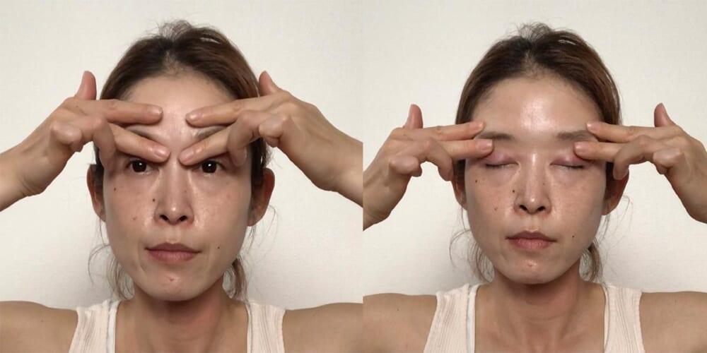 STEP2:眉をスライドする