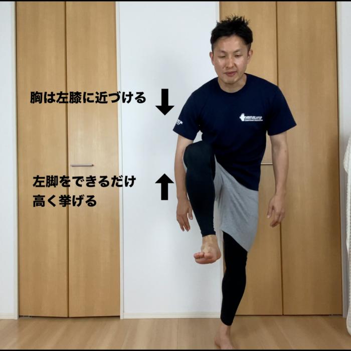 左脚をまっすぐ高くあげます。左膝に胸を近づけるように腰を丸めます。ゆっくりと脚をおろします