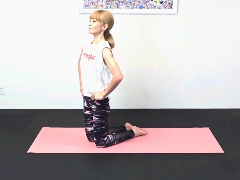 膝立ち姿勢になりつま先を後ろに伸ばし、足の甲で床を真下に感じてください