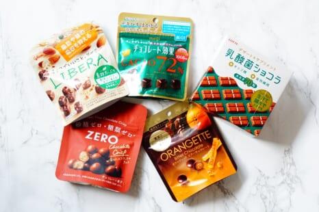 チョコで老化対策&腸活!コンビニチョコレートの賢い選び方