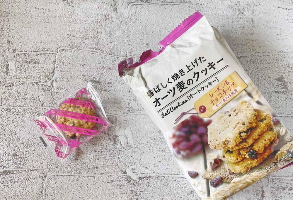 エヌエス オーツ麦のクッキー レーズン&チョコチップ/エヌエス