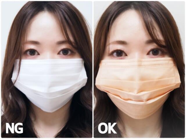 マスクをすると老けて見えるのはなぜ?共通点と解決法