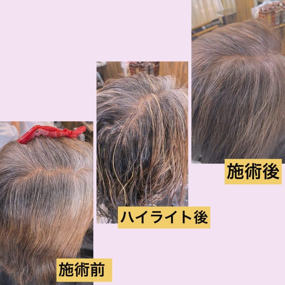 白髪を活かしてオシャレに!デザイン性を楽しむカラー施術法