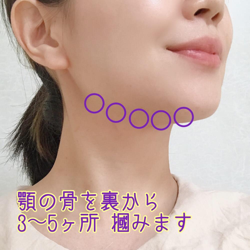 マスクで悪化!?ほうれい線に悩んだらやるべき簡単ケア