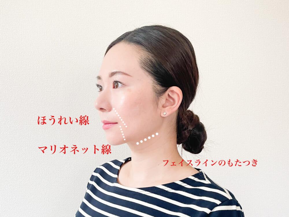 若見えに重要なのは「顔の下半分」簡単引き締めマッサージ