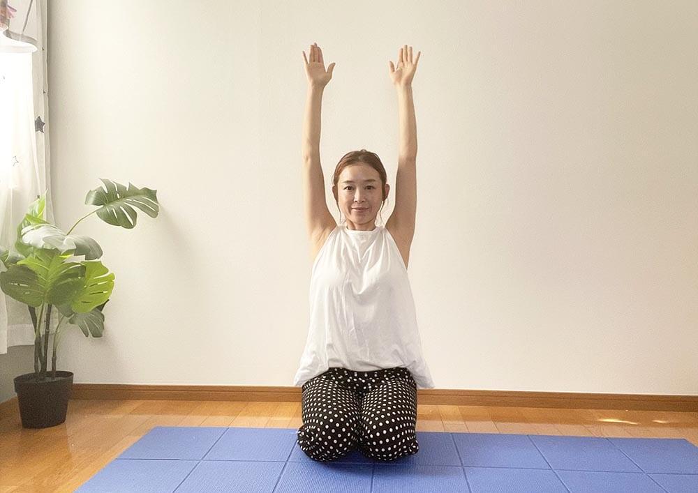 STEP3:両手を上げ下げする