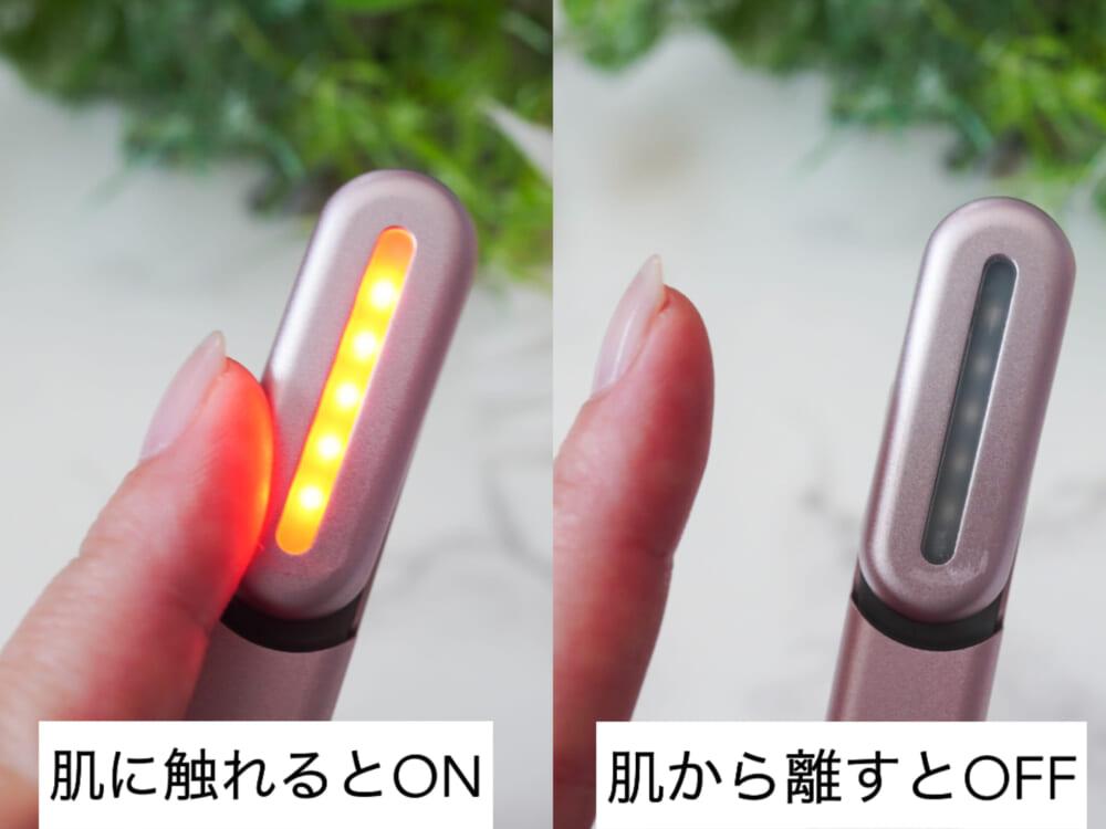 肌をあたためてキュッと引き締める「42℃温熱」、エイジングサインのケアに働きかける「赤色LED」、美容液をイオン化して浸透を促す「マイクロカレント」、高速振動で美容成分の浸透を助ける「マイクロ振動」と4つの機能が備わっています