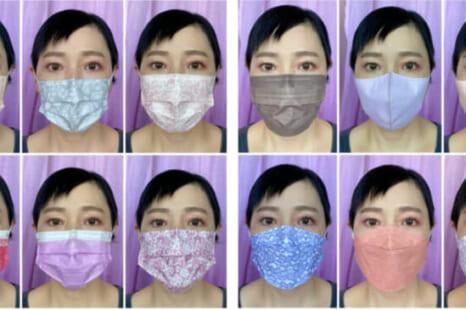 若見え効果を徹底比較!40・50代が選ぶべきマスクは?